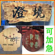 Antique en bois massif plaque Arc couplet en bois porte signe gravure mot plaque magasin ouverture lumineux sur mesure
