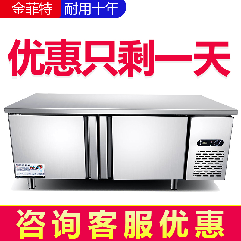 Horizontal refrigerator refrigerator refrigerator commercial large-capacity freezer household large-scale freezer refrigeration double temperature preservation dual-temperature preservation dual use