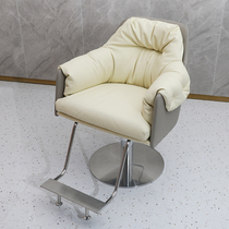 New barbershop chair Hair salon special net red hair cutting stool High-end hair salon lifting dyeing and ironing seat simple