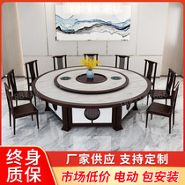Hotel electric dining table Large round table turntable with electromagnetic stove Box solid wood 16 people 20 people New Chinese dining chair combination