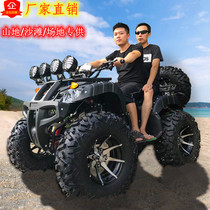 Big and small Bull ATV four-wheel off-road motorcycle double adult mountain snow type Gasoline 4WD water-cooled electric rental
