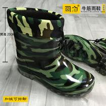 Back to men anti-skid Velvet shoes