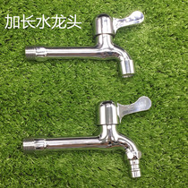4 points long single Cold mop pool faucet tap balcony old-fashioned faucet copper ordinary household into the wall