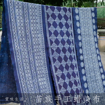 Handmade pure natural blue dyed cloth plant dye cloth Miao ethnic style wax dyeing cloth grass stained table flag tea