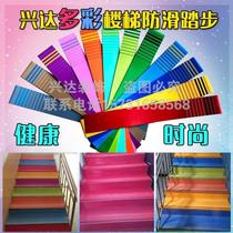 Stairs step step anti-slip strip overall stepping kindergarten stairs plastic stepping pad pvc plastic