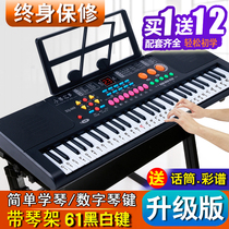 Childrens electronic organ toys 1-3-6-12 year old girl baby beginner piano with microphone 61 key multifunction