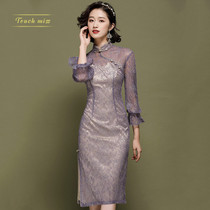 TOUCH MISS French cheongsam girl style young high waist girl sweet new modified dress annual meeting