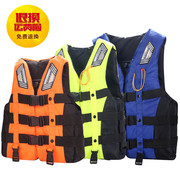 Adult children swimming buoyancy vest vest for men and women with cross fishing snorkeling whistle bag mail