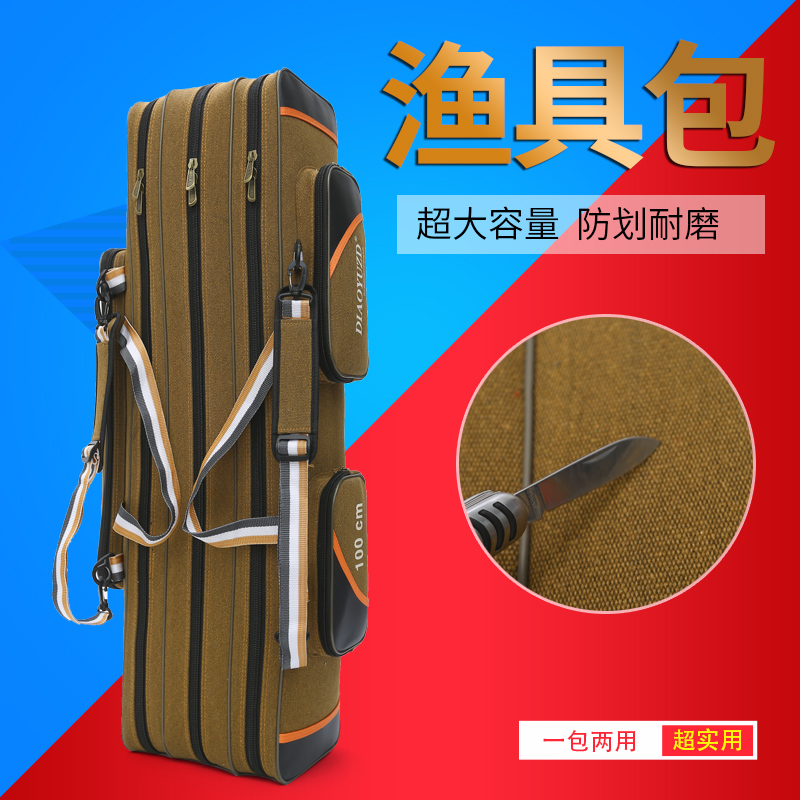 Canvas fishing gear bag, fishing gear bag, fishing bag, multi-function fishing rod bag, fishing bag, special package, post and clearance pole bag