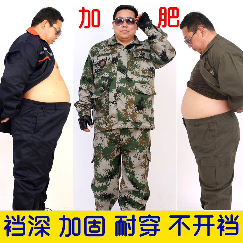 Workwear suit male plus size plus fertilizer to increase fat summer wear-resistant cotton thin section loose camouflage labor insurance pants