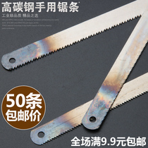 Thickened steel saw blade hand with saw blade carbon saw blade hand fine thick-toothed high-speed mesh saw blade retail