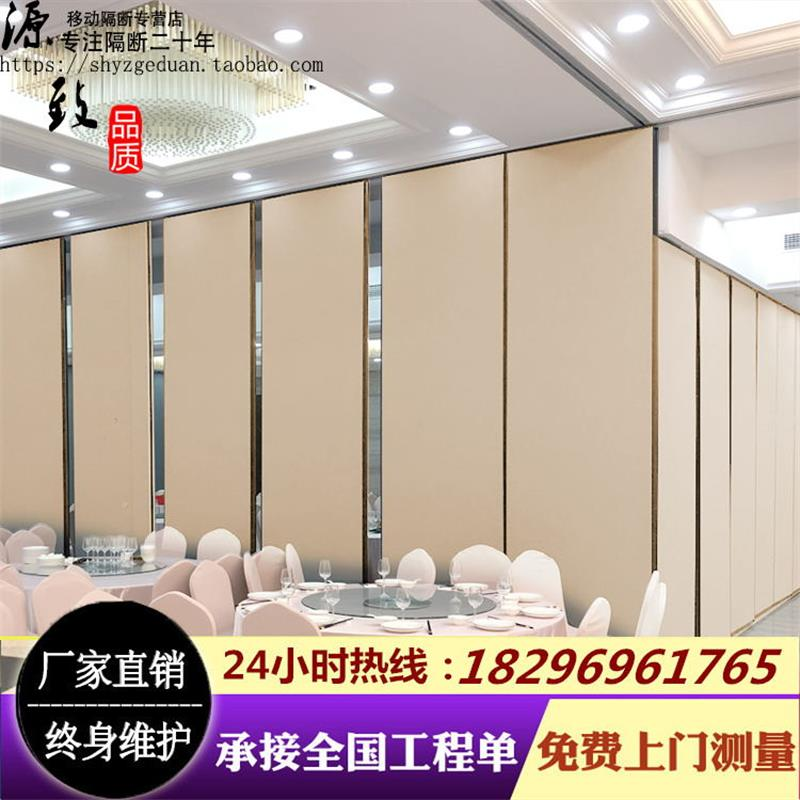Hotel activities partition wall office banquet hall screen hotel box mobile folding door aluminum partition wall