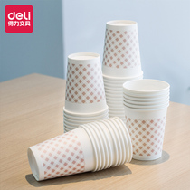 Effective paper cup 9569 thick disposable paper cup high temperature 180ml 50 bags