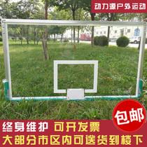 Outdoor standard tempered glass rebounding adult training basketball rack rebounding outdoor wooden composite Basketball Board basket