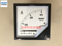 Zhengtai mounting ammeter pointer type ammeter current measuring instrument 6l2-a 5A Genuine