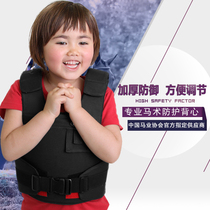 Cavassion Child Protective Vest Equestrian Armor thickened armor Lochmardy with 8108004