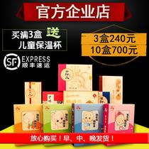 Wuhan Childrens moxibustion child cough moxibustion sticker with diarrhea moxibustion eye care national scorching eye moxibustion AI Acupuncture