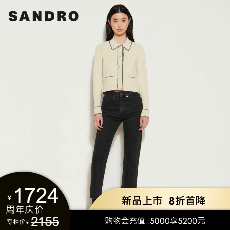 sandro2021 classic womens elegant coarse floral knitted top SFPCA00248