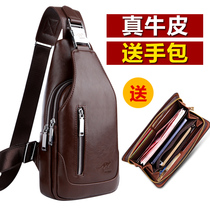 Ou Tang Kangaroo Men's Bags Fashion Leather Pursuit Leisure Shoulder Bag Messenger Bag Korean leather men's bag chest