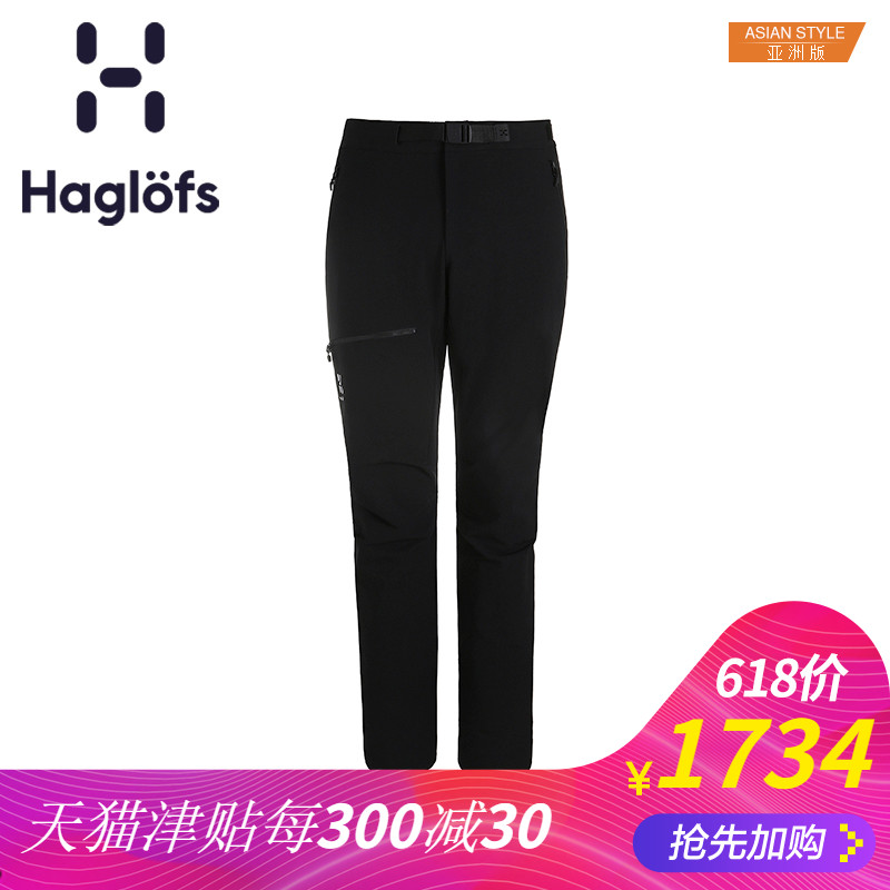 Haglofs matchstick men's elastic soft shell trousers 603413 Asian version