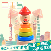 Childrens puzzle Clown Rainbow Tower column building blocks Boys Baby toys 1-2-3 years old 4-5-6 years old