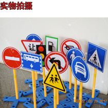 Childrens toy traffic signs kindergarten teaching traffic lights plastic traffic safety marking indicator signs