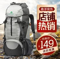 Goosen travel two-shoulder bag travel bag high-capacity 揹 bag male light waterproof outdoor climbing bag 50L60L