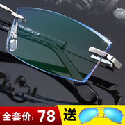 With the diamond cutting edge frame glasses finished myopia male rimless glasses frame color eye frame with flat radiation