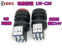 IDEC original Izumi LW-C20 Illuminated 24V pushbutton switch Round welded feet 9 feet Red green order