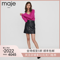 maje2019 autumn and Winter new womens open cut with belt a word leather skirt MFPJU00245