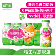 100ml x 16 calcium and zinc strawberry-flavored probiotic childrens beverage juice lactic acid bacteria drink