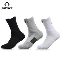 Prospective basket-ball chaussettes de sport professionnel bas moyen high top hommes et femmes long et à manches courtes non-slip serviette fond épaississement elite chaussettes