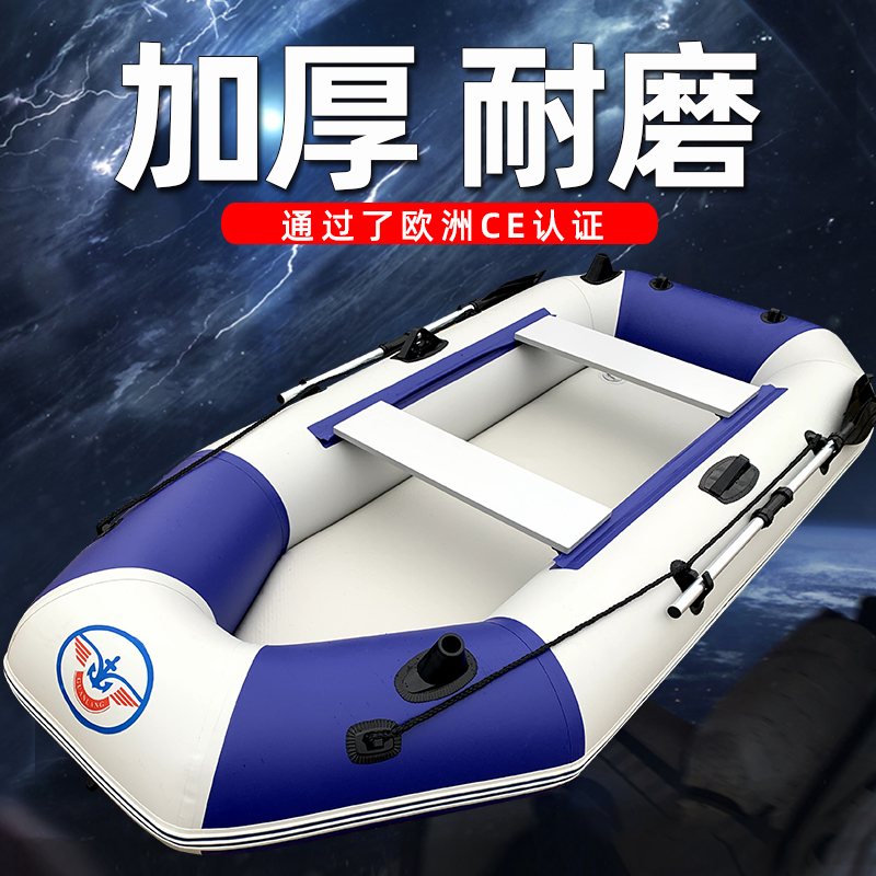 Rubber dinghy thick hard bottom inflatable boat storm boat wear folding boat kayak 23 4 people hovercraft fishing boat