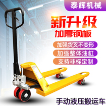 1T2T 3T 5T Manual hydraulic truck truck Ground cow forklift Electric hand push lifting pallet Hydraulic trailer