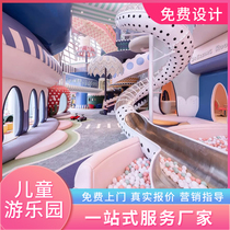 Large and small naughty fort childrens park Indoor playground equipment Trampoline Million ball pool Amusement park slide facilities