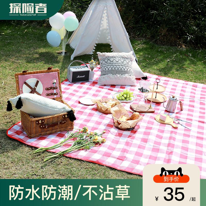 Picnic mat moisture-proof mat thick outdoor picnic mat picnic cloth wild waterproof spring picnic supplies