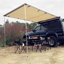 Awning rain-proof car self-driving tour camping outdoor car side tent car side tent fishing tent sky curtain