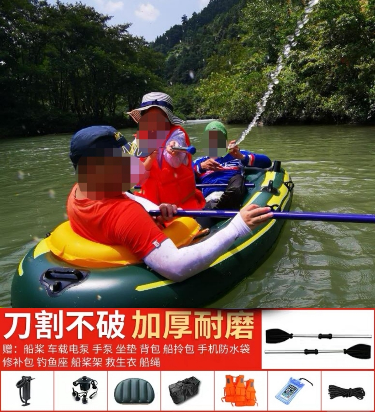 Inflatable boat rubber boat thick storm boat wear-resistant inflatable fishing kayak 2 people 3 people 4 people under the net fishing boat