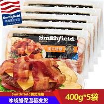 Smithfield Smith importés des États-Unis bacon petit déjeuner barbecue main pris pancetta bacon viande 400g * 5 sacs