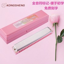 Conchon Chin 24 hole C tune mono male and female harmonica senior adult beginner children Student competition harmonica
