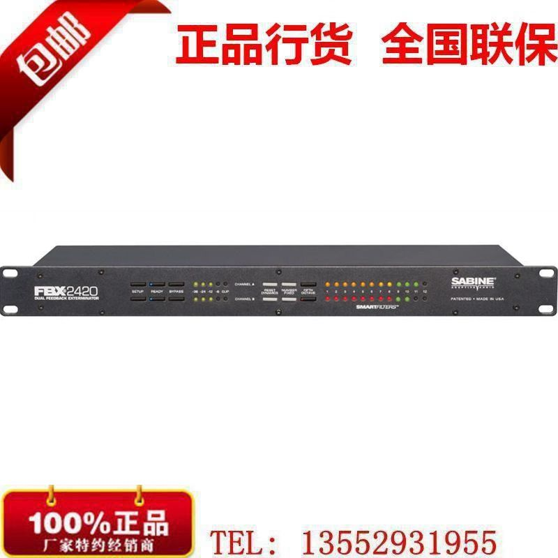 cheap Purchase china agnet DSP-100 professional preamp / 99