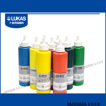 Imported Lukas German Lucas acrylic pigment professional grade p wall painted pigment 500ml page 1