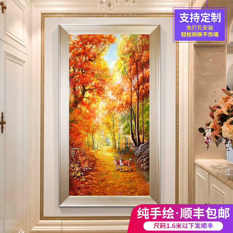 Pure hand-painted European-style scenic oil painting porch decoration vertical print corridor aisle Golden Avenue deer custom-made hanging pictures