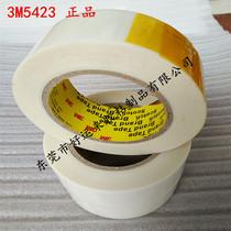 3m5430 3m5423 3m5421 Single-sided tape wear-resistant tape ultra high molecular weight polyethylene tape