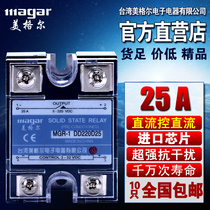 Taiwan Meger SSR MGR-1DD220D25 Normally Open Single-Phase Solid State Relay 25A DC Controlled DC