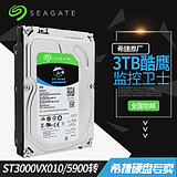 Seagate / Seagate ST3000VX010 new cool eagle 3T monitoring mechanical hard drive desktop hard drive 3tb