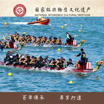 Dragon Boat Factory park to play dragon boat training dragon boat International standard Dragon Boat Race dragons custom dragon boat boat