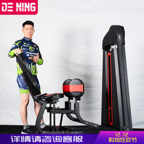 Thigh internal and external training equipment commercial Gymnasium equipment a full set of large professional leg buttocks inside and outside equipment