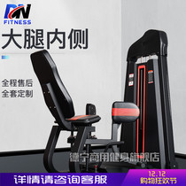 Inner Thigh trainer Commercial gym professional equipment full set of hip muscle internal outreaching sports Equipment