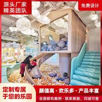 室内淘气堡大小型儿童乐团游乐场设备蹦牀幼儿园滑梯百万球池设施